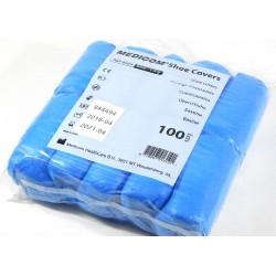Бахилы полиэтиленовые текстурированные MEDICOM, 2,5 гр.